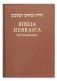 Biblia hebrejská, Stuttgartensia, pevná väzba